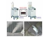 工业用自动喷雾降尘加湿机