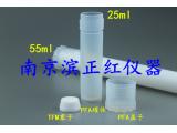 微波消解罐55ml TFM进口材质价格