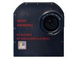 电动变焦镜头影像亮度色度计WP6E/ES