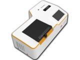 黃曲霉毒素測定儀EAB1-2015