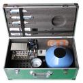 瑞森穗科RS-BS-1水产品药物残留快速检测箱