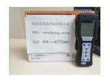 ATP荧光检测仪 SURE PLUS