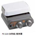 康寧 PC-220加熱板/攪拌器 6796-220