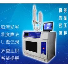 多用途微波化学合成仪