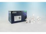 BeaverBeads™ Circulating DNA Kit 游离DNA提取试剂盒