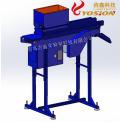 垚鑫铜精矿自动制样系统