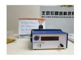 106M  臭氧检测仪