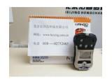 PGM-2500 复合式气体检测仪