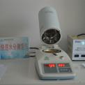 冠亚快速颗粒饲料水分测定仪