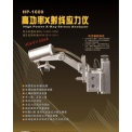 高功率X射线应力仪HP-1600