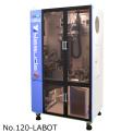 No.120-LABOT 日本 熔体流动指数试验机(全自动)