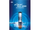 μChemNIA 2000总氮总磷氨氮原位监测仪