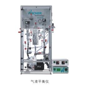 气液平衡仪