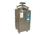 博迅YXQ-30SII立式压力蒸汽灭菌器