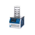 新芝Scientz-10N(普通型)冷凍干燥機