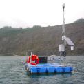 Geonica AquAlert水質在線監測系統
