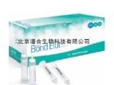 安捷伦Captiva EMR-Lipid净化小柱5190-1004