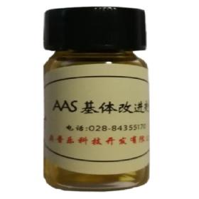 AAS通用型基体改进剂
