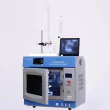 电脑微波超声波紫外光组合催化合成仪 XH-300UL+