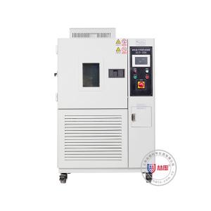喆图THL-2005M高低温湿热试验箱