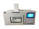 新芝微波光波超声波萃取仪