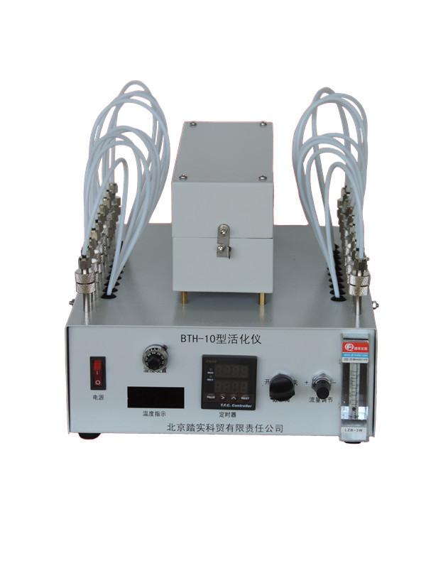 上海-BTH-10 型活化仪