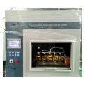 高电压漏电起痕试验仪KS-335B(智能型)