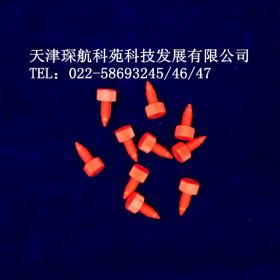 色谱柱柱堵(红色)