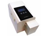 便携式元素分析仪 (MH-6000A)