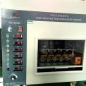 高電壓漏電起痕試驗機KS-335D