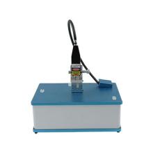 如海光电 Portman-532 便携式拉曼光谱
