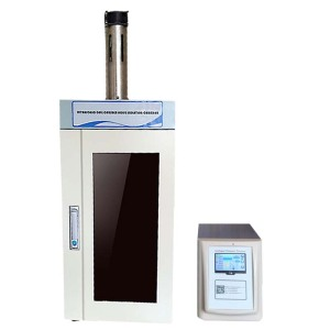 上海沪析HX-3000W超声波细胞粉碎机