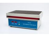 HY-2A  多用调速振荡器