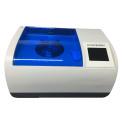 W201水蒸氣透過率測試儀_透濕性測試儀