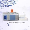 SK-盛析 全自動雙道氫化法原子熒光光譜儀