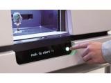 复合材料CT检测系统