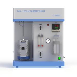 氨气-TPD化学吸附分析仪