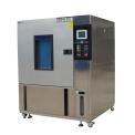 高低溫濕熱試驗箱  越聯造