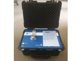 便攜式單波長X射線熒光光譜儀MERAK-MINI
