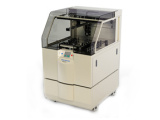 天瑞仪器顺序式波长色散X荧光光谱仪WDX4000