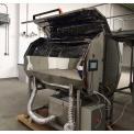 光化學研究專業主要裝置煙霧箱
