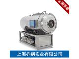 生产型食品冷冻干燥机