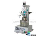 五洲鼎创WZB90实验室小型不锈钢反应釜