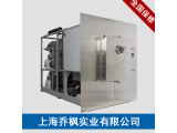 硅油原位冻干机(水冷)
