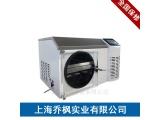 电加热台式原位冷冻干燥机