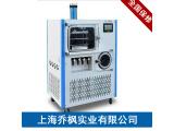 实验型 硅油加热原位方仓冷冻干燥机 可定做