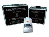 BLT Lux-T010便携式水质毒性快速检测仪