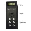 杭州盈傲便携式水质总氮分析仪速测仪