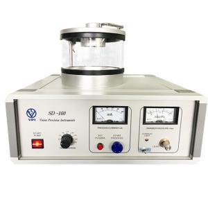 實驗室常用設備