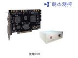 代龍900動態伺服控制器